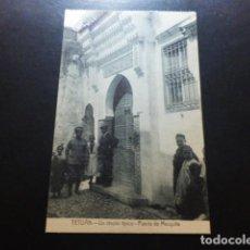 Postales: TETUÁN MARRUECOS ESPAÑOL RICON TIPICO. Lote 287228693