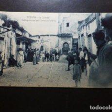 Postales: TETUÁN MARRUECOS ESPAÑOL LA JUDERIA CALLE PRINCIPAL DEL COMERCIO HEBREO. Lote 287228808