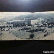 Postales: TETUÁN MARRUECOS ESPAÑOL VISTA PLAZA DE ESPAÑA POSTAL DOBLE. Lote 287228883