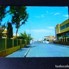 Postales: SAHARA AAIUN. Lote 287268653