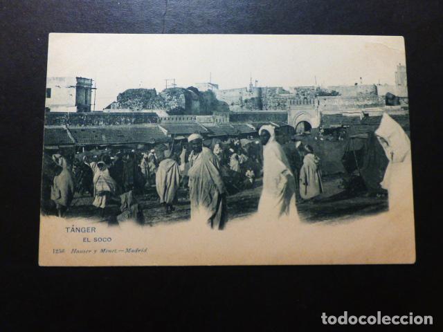 TANGER EL SOCO (Postales - Postales Temáticas - Ex Colonias y Protectorado Español)