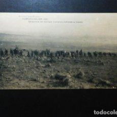 Postales: CAMPAÑA DEL RIF OCUPACION DEL GURUGÚ. Lote 287433278