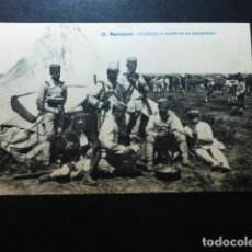 Postales: MARRUECOS COMIENDO EL RANCHO EN UN CAMPAAMENTO. Lote 287434393