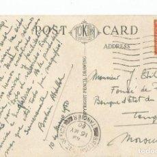 Postales: POSTAL WHITEHALL LONDRES MARRUECOS 1950. Lote 287659233