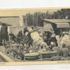 Postales: POSTAL DE TANGER (MARRUECOS) EDIT. LEBRUN FRÈRES (CIRCULADA 1947). Lote 288995443