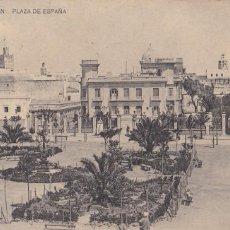 Postales: MARRUECOS, TETUAN PLAZA ESPAÑA. ED. HAUSER Y MENET. SIN CIRCULAR. Lote 289624263