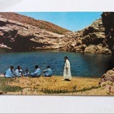 Postales: POSTAL - SAHARA - CHARCA DEL DESIERTO - CIRCULADA. Lote 295010363