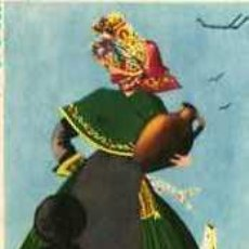 Postales: POSTAL PUBLICITARIA DE EXTREMADURA, SERIE 5, Nº1. Lote 5044092