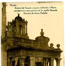 Postales: MERIDA, BADAJOZ, RESTOS DEL TEMPLO ROMANO DEDICADO A MARTE, P20115. Lote 21611821