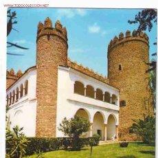 Postales: POSTAL DEL PARADOR NACIONAL DE TURISMO DE ZAFRA-BADAJOZ-SIN CIRCULAR. Lote 2404840