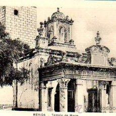 Postales: POSTAL DE MERIDA - TEMPLO DE MARTE. Lote 9778104