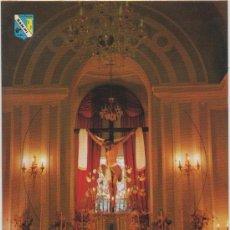 Postales: TARJETA POSTAL DE GRANJA DE TORREHERMOSA RETABLO DEL CRISTO DEL HUMILLADERO BADAJOZ. Lote 11524049
