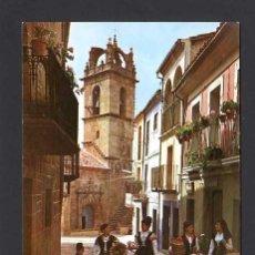 Postais: BAÑOS DE MONTEMAYOR. *PARROQUIA DE SANTA MARIA* CIRCULADA BAÑOS 1980. Lote 12376972