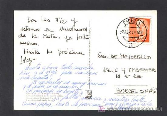 Postales: Navalmoral de la Mata. *Parque Municipal de D. Casto Lozano* Circulada 1969 - Foto 2 - 12374921