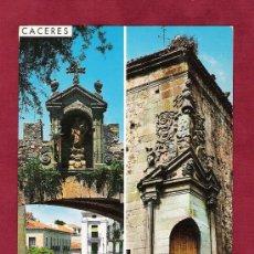 Postales: MAGNÍFICA POSTAL ESCRITA - 22. CACERES. ARCO DE LA ESTRELLA Y BALCON DE LA CASA GODOY . Lote 14120502