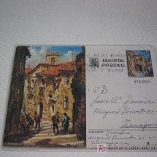Cartes Postales: CACERES. CUESTA DE ALDANA. ED. FNMT. . Lote 14422044