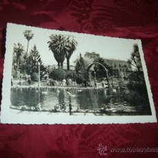 Postales: BADAJOZ PARQUE DE CASTELAR ESTANQUE DE LOS PATOS,EDICIONES ARRIBAS. Lote 14752618
