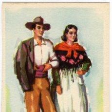 Postales: BONITA POSTAL - BADAJOZ - PAREJA CON TRAJE REGIONAL . Lote 16343057