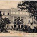 Postales: BADAJOZ.-PALACIO MUNICIPAL. Lote 15165590