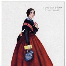 Postales: BONITA POSTAL - BADAJOZ - MUJER CON TRAJE REGIONAL - PUBLICIDAD DE JABON HENO DE PRAVIA. Lote 18829262