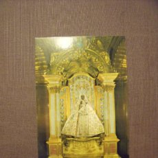 Postales: POSTAL DE CÁCERES. NUESTRA SEÑORA DE GUADALUPE. PATRONA. Nº 100. SIN CIRCULAR. S-70. Lote 16630614