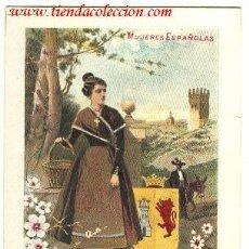 Postales: CÁCERES. MUJERES ESPAÑOLAS. TARJETAS POSTAL ARTÍSTICA ESPAÑOLA. Lote 19956104