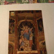 Postales: POSTAL DE SANTA MARÍA LA MAYOR TRUJILLO. CÁCERES. S15. Lote 20064178