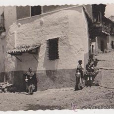 Postales: GUADALUPE CALLE TIPICA,GARCIA GARRABELLA Y CIA-ZARAGOZA. Lote 21510003