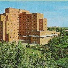 Postales: POSTAL DE BADAJOZ AÑOS 60. HOSPITAL PERPETUO SOCORRO (RECIEN CONSTRUIDO). Lote 24691720