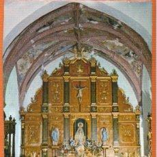 Postales: SIRUELA - BADAJOZ - RETABLO DE LA ERMITA DE LA VIRGEN DE ALTAGRACIA - EXCL. FOTOS CABITO TALARRUBIAS. Lote 27236551