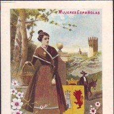 Postales: CÁCERES. MUJERES ESPAÑOLAS. Lote 27497340