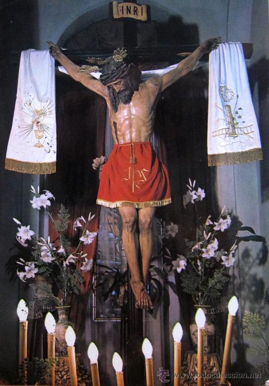 GRANJA DE TORREHERMOSA: BADAJOZ SANTÍSIMO CRISTO DEL HUMILLADERO. CIRCULADA. PAP. IZQUIERDO. AÑOS 70 (Postales - España - Extremadura Moderna (desde 1940))