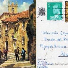 Cartes Postales: CUESTA DE ALDANA CACERES ESCRITA CIRCULADA SELLO. Lote 28036022