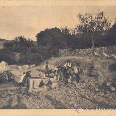Postales: ALANGE (BADAJOZ).- FUENTE DE LA JARILLA. Lote 28086273