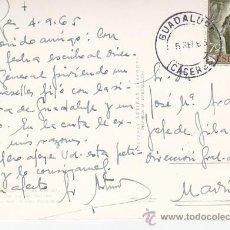 Postales: MATASELLOS GUADALUPE (CACERES) EN BONITA POSTAL DE TRUJILLO CIRCULADA EN 1965 A MADRID.. Lote 30154487