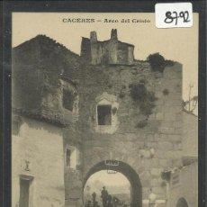Postales: CACERES - ARCO DEL CRISTO -(8792). Lote 30195591