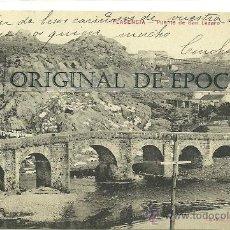 Postales: (PS-26615)POSTAL DE PLASENCIA-PUENTE DE SAN LAZARO. Lote 30510273
