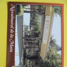 Postales: POSTAL DE NAVALMORAL DE LA MATA, CÁCERES, EXTREMADURA. AÑO 1993. PARQUE CASTO LOZANO. 395. . Lote 31608815