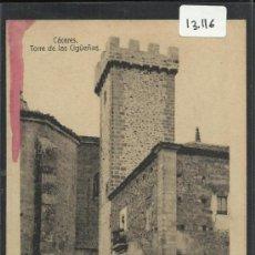 Postales: CACERES - TORRE DE LAS CIGÜEÑAS - EDICION EULOGIO BLASCO- (13.116). Lote 35662021