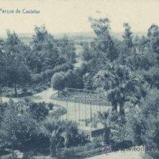 Postales: BADAJOZ.- PARQUE DE CASTELAR. Lote 36889062