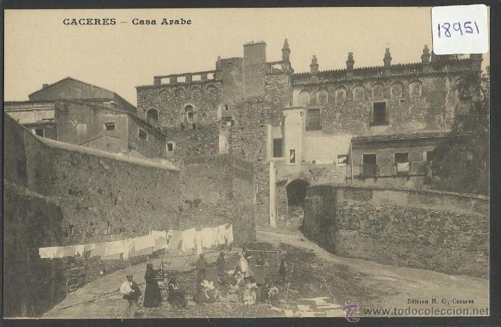 CACERES - CASA ARABE - ED·M.C - (18951) (Postales - España - Extremadura Antigua (hasta 1939))