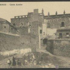 Postales: CACERES - CASA ARABE - ED·M.C - (18951). Lote 41262252