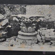 Postales: ANTIGUA POSTAL DE MERIDA. BADAJOZ. CAPITELES ROMANOS. SIN CIRCULAR. Lote 43326512