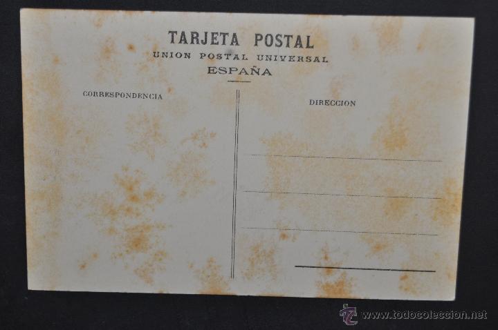 Postales: ANTIGUA POSTAL DE MERIDA. BADAJOZ. CAPITELES ROMANOS. SIN CIRCULAR - Foto 2 - 43326512