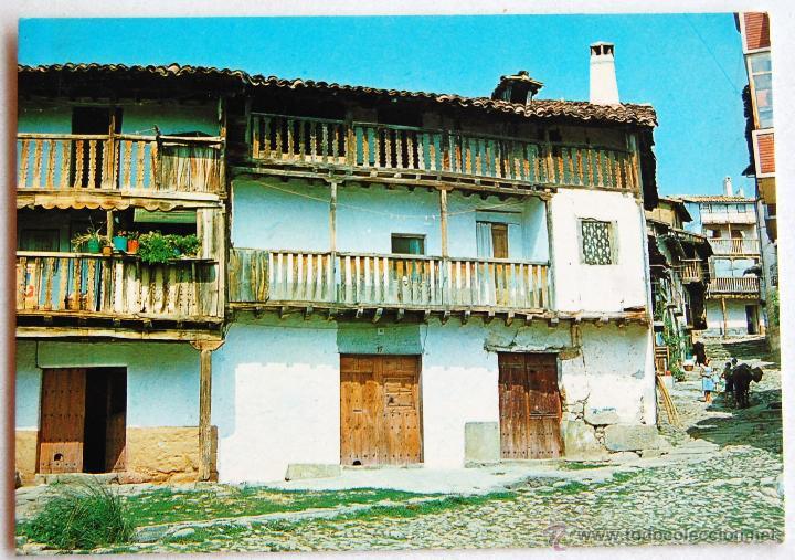 POSTAL DE MADRIGAL DE LA VERA (CACERES). (Postales - España - Extremadura Moderna (desde 1940))
