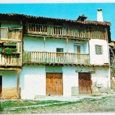 Postales: POSTAL DE MADRIGAL DE LA VERA (CACERES).. Lote 44245171