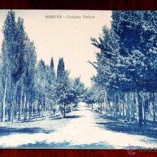 Postales: POSTAL DE HERVÁS (CACERES) CAMINO VALERO, EDICION LIBRERIA RONCERO, SIN CIRCULAR, . Lote 44624977