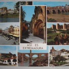 Postales: MAGNIFICA POSTAL DE - EXTREMADURA -. Lote 44820796