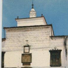 Postales: POSTAL PLASENCIA, IGLESIA DE LA SALUD. Lote 45549620