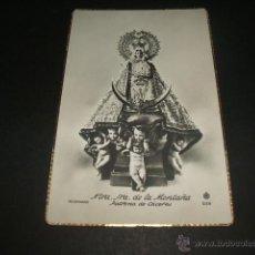 Postales: CACERES NUESTRA SEÑORA DE LA MONTAÑA. Lote 45649341